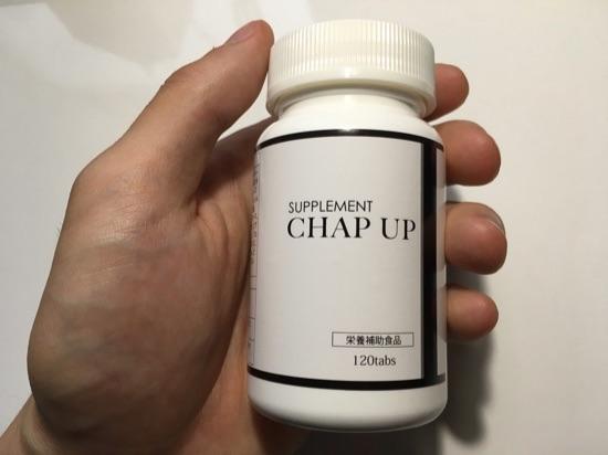 chapupsapuri