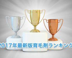 ranking2017-compressor