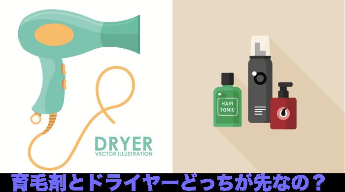 img_dryerikumouzai-compressor