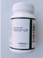 チャップアップサプリEX