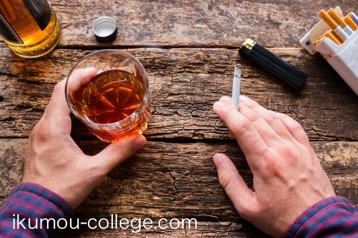 お酒と煙草